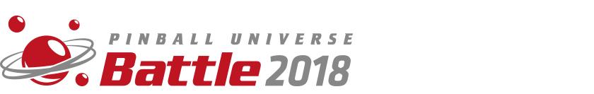 PINBALL UNIVERSE Battle 2018