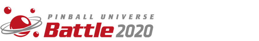 PINBALL UNIVERSE Battle 2020
